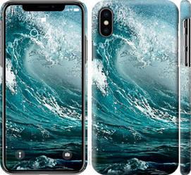 """Чехол на iPhone X Морская волна """"2939c-1050-328"""""""