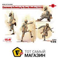 Модель 1:35 - ICM - German Infantry in Gas Masks (ICM35695) пластмасса