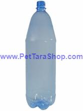Пляшка Пластикова Прозора 2л з кришкою
