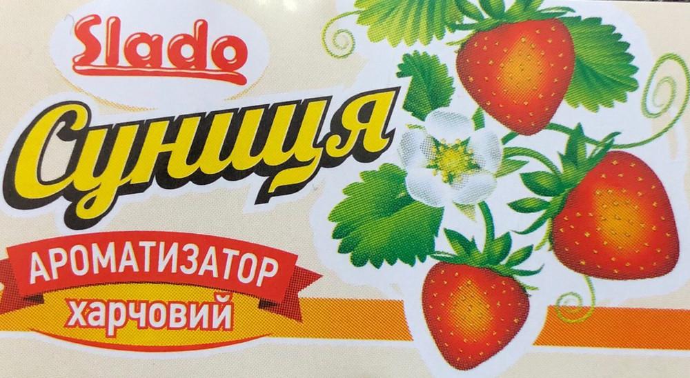 """Ароматизатор """"SLADO"""" харчовий """"Суниця"""" 5 мл"""