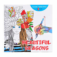 """Раскраска антистресс """"Beautiful Seasons"""""""