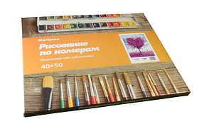 Картины по номерам 40×50 см. Mariposa