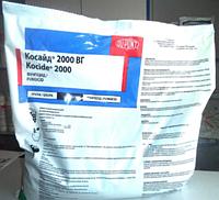 Фунгицид Косайд 2000, 5 кг