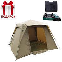 Шатер палатка Carp Pro Session House + Подарок