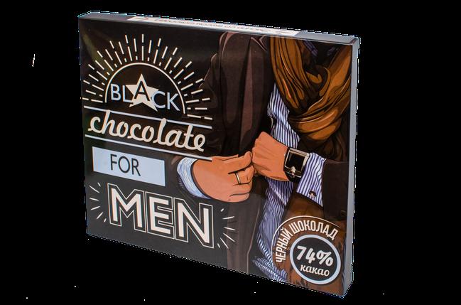 Набір шоколадних плиток з фото « Шокопазл в коробці Чоловікові » 20 шт молочний шоколад OK-1081, фото 2
