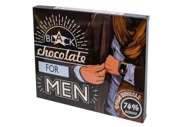 Набор шоколадных плиток с фото « Шокопазл в коробке Мужчине » 20 шт молочный шоколад OK-1081, фото 2