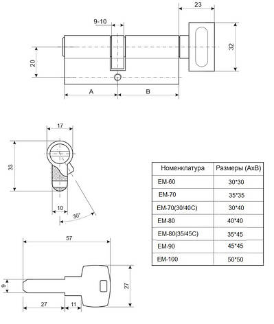 Цилиндр APECS EM-70(30/40)-G (CIS), фото 2
