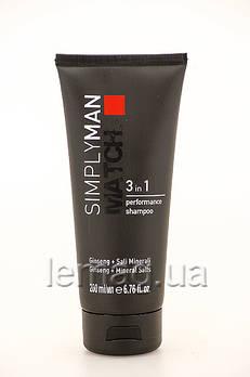 Nouvelle Simply MAN 3 in 1 Perfomance Shampoo Увлажняющий шампунь с антибактериальным эффектом, 200 мл