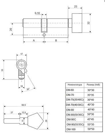Цилиндр Avers DM-70(40/30C)-C-CR, фото 2