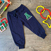 """Спортивные штаны детские """"Athletic"""" 1-4 года. Синие. Оптом"""
