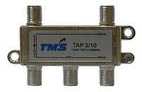 Ответвитель абонентский TAP 3/10 TMS (три выход -10дБ, один проходной выход)