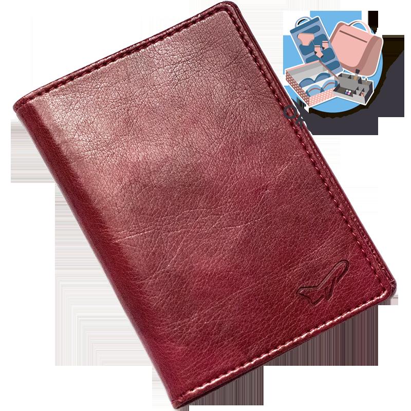 Обложка на паспорт в подарок (винный)