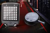 Задний фонарь с поворотником и лазерной разметкой SUXIAO BG-A112, фото 1
