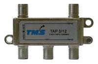 Ответвитель абонентский TAP 3/12 TMS (три выход -12дБ, один проходной выход)