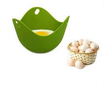 Формочка для яиц пашот салатовая - размер 9*6,5см, силикон