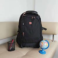 Подростковый рюкзак для старшеклассников Swissgear с USB и аудио портами 49*30*22 см