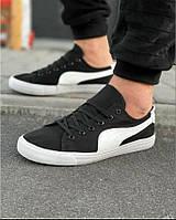 Черные кеды PUMA suede тканевые мужские кроссовки в стиле ПУМА чорні кеди чоловічі кросівки 41р (25,5 см)