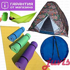 4х четырех местная туристическая-кемпинговая палатка автомат-автоматическая комуфляжная,карематы,гамак