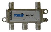 Ответвитель абонентский TAP 3/16 TMS (три выход -16дБ, один проходной выход)