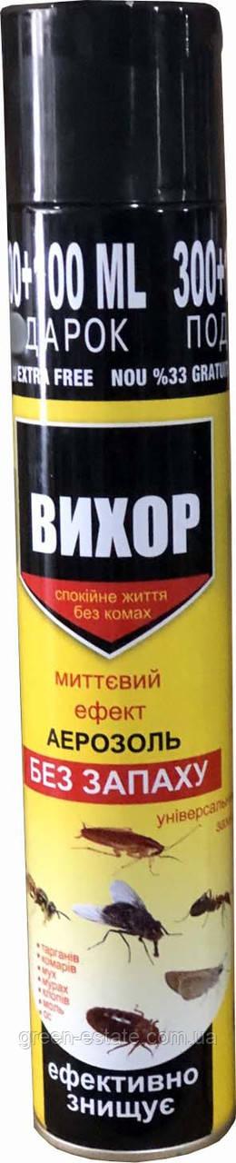 Дихлофос Вихор без запаха 400 мл.
