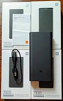 ОРИГИНАЛ! Xiaomi Mi Power Bank 3 20000 mAh портативный Паувер банк аккумулятор зарадное PLM07ZM  (VXN4245CN)