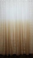 """Тюль растяжка """"Омбре"""" на батисте (под лён) с утяжелителем, цвет песочный с белым 580т, фото 1"""