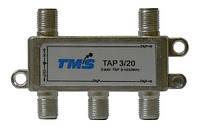 Ответвитель абонентский TAP 3/20 TMS (три выход -20дБ, один проходной выход)