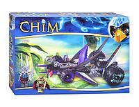 Конструктор Legends of Chim боевая машина 7029 tsi10800, КОД: 313467