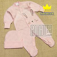 Красивый р 56 0-1 мес летний человечек комбинезон и шапочка костюмчик на выписку для девочки АЖУР 7022 Розовый