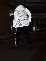 Куртка рефлективная весенняя мужская Пушка Огонь Reflective серый