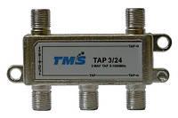 Ответвитель абонентский TAP 3/24 TMS (три выход -24дБ, один проходной выход)