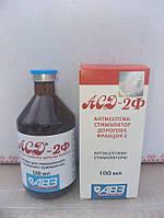АСД -2ф антисептик-стимулятор дорогова 100мл АРЕАЛ-МЕДИКА