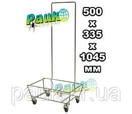Подставка под торговые корзины 500х335х1045 мм, держатель корзин в магазине