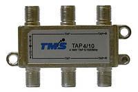 Ответвитель абонентский TAP 4/10 TMS (четыре выход -10дБ, один проходной выход)