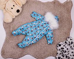 Зимний комбинезон для мальчика на двух молниях с принтом собак 0-6 месяцев