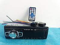 Магнитола для автомобиля MP3 2055 ISO Bluetooth