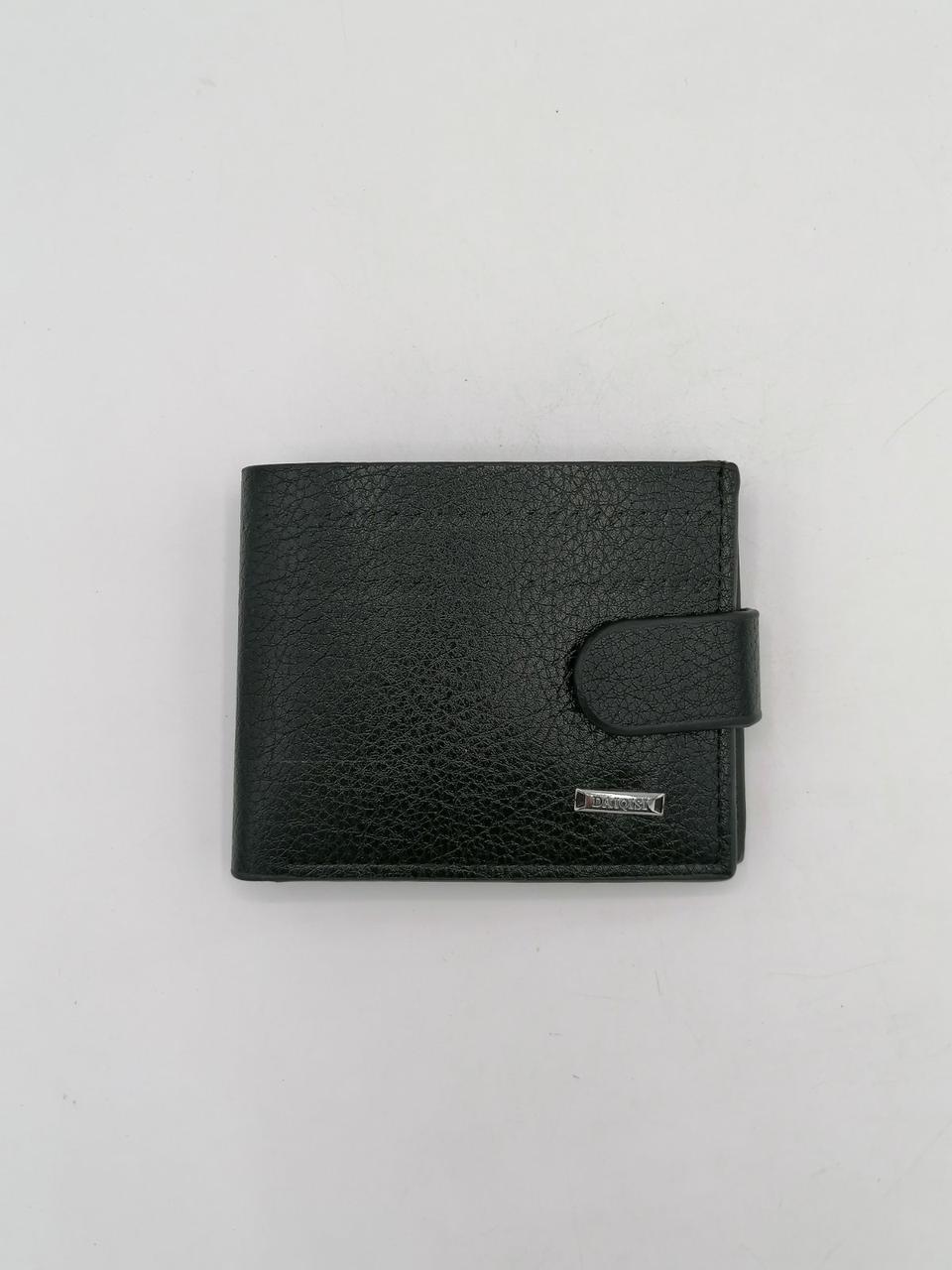 Мужской кошелёк 😎N°8807