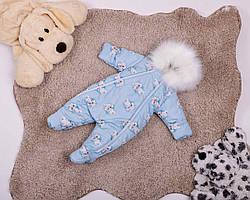Зимний комбинезон для мальчика на двух молниях с принтом белых медведей 0-6 месяцев