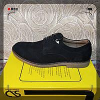 Туфли мужские Черный  замшевый