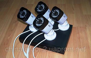 Комплект видеонаблюдения AHD Gibrid, регистратор + 4 камеры, UKC DVR KIT 520 4CH, 4.0MP H.264