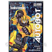 Альбом для рисования 30 л, A4, спираль, KITE / Transformers 1