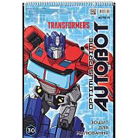 Альбом для рисования 30 л, A4, спираль, KITE / Transformers 2