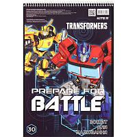 Альбом для рисования 30 л, A4, спираль, KITE / Transformers 3
