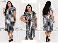 Женское летнее красивое платье в горошек . Большого размера Р- 52, 54, 56, 58, 60, 62 масло