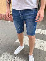 Чоловічі джинсові шорти сині, фото 1