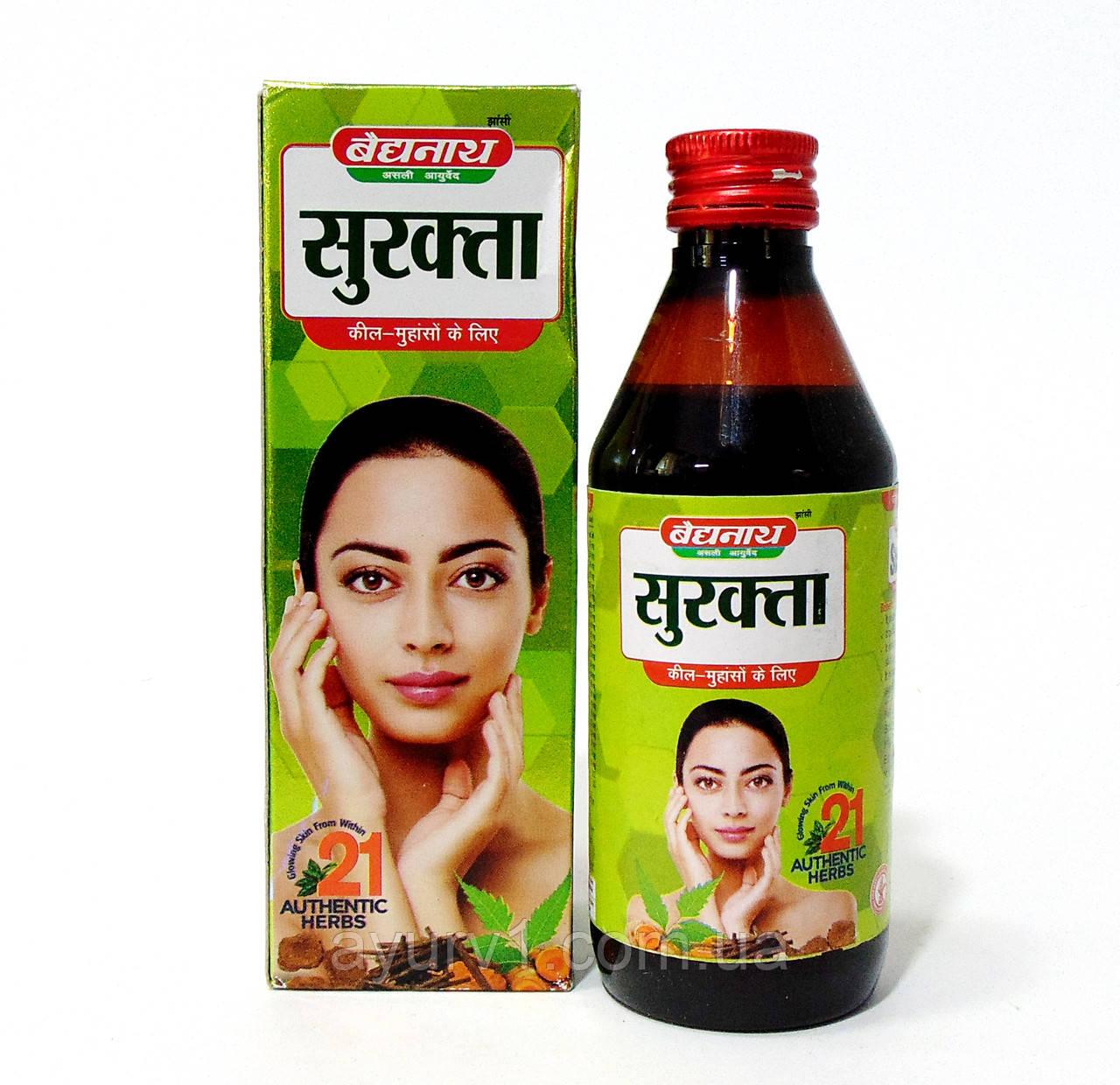 Угревая сыпь, фурункулез, экзема, псориаз, омоложение кожи / Суракта / Surakta / 200ml.