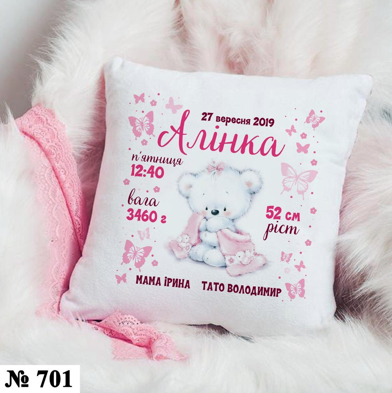 Метрика подушка для дівчинки 35*35 см