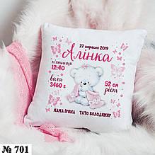 Метрика подушка для девочки 35*35 см