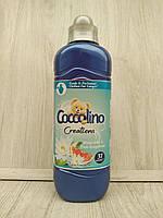 Coccolino ополаскиватель для белья Водяная лилия и Розовый грейпфрут (925мл.-37 ст.)