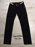 Котонові штани для хлопчиків Seagull 134-164р.р
